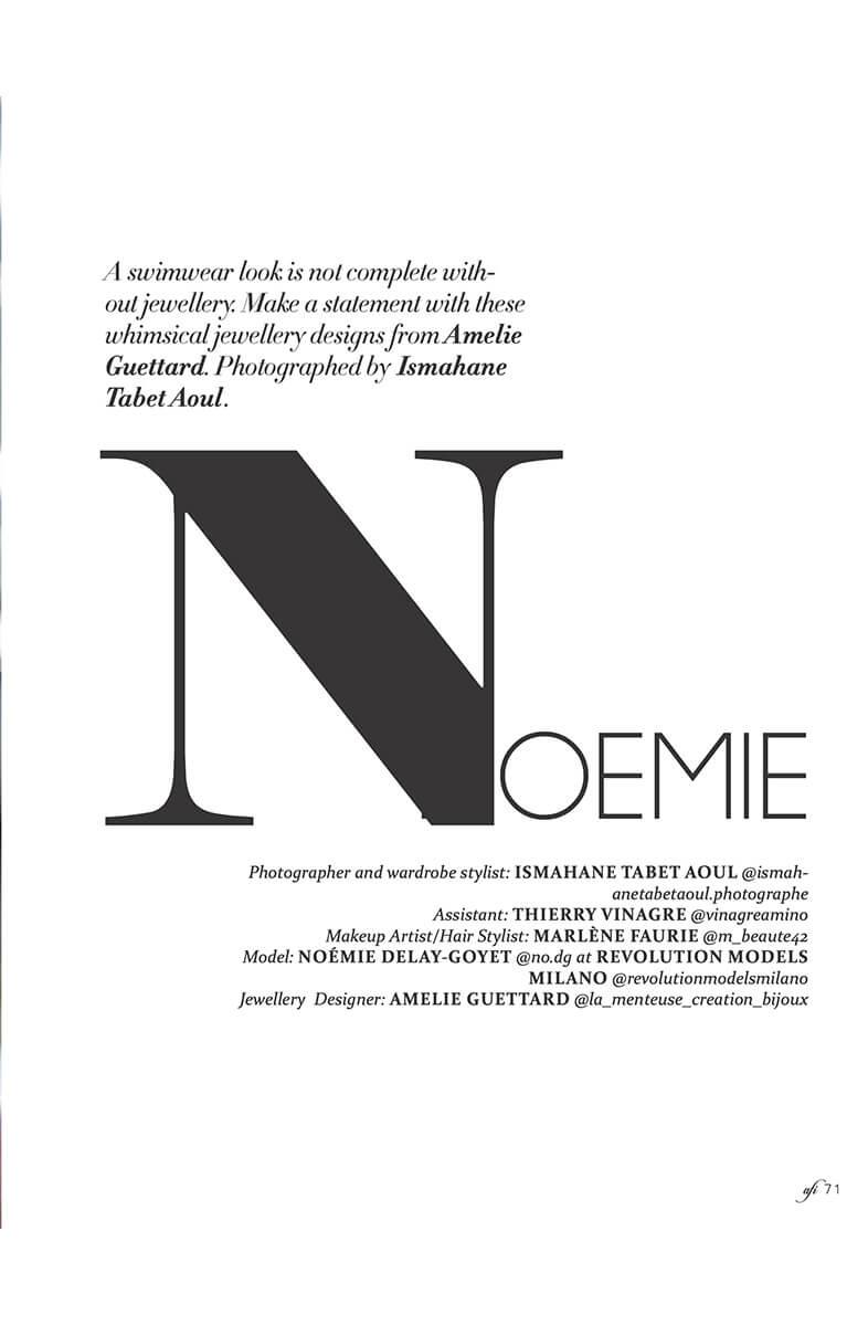 noemie afi cover